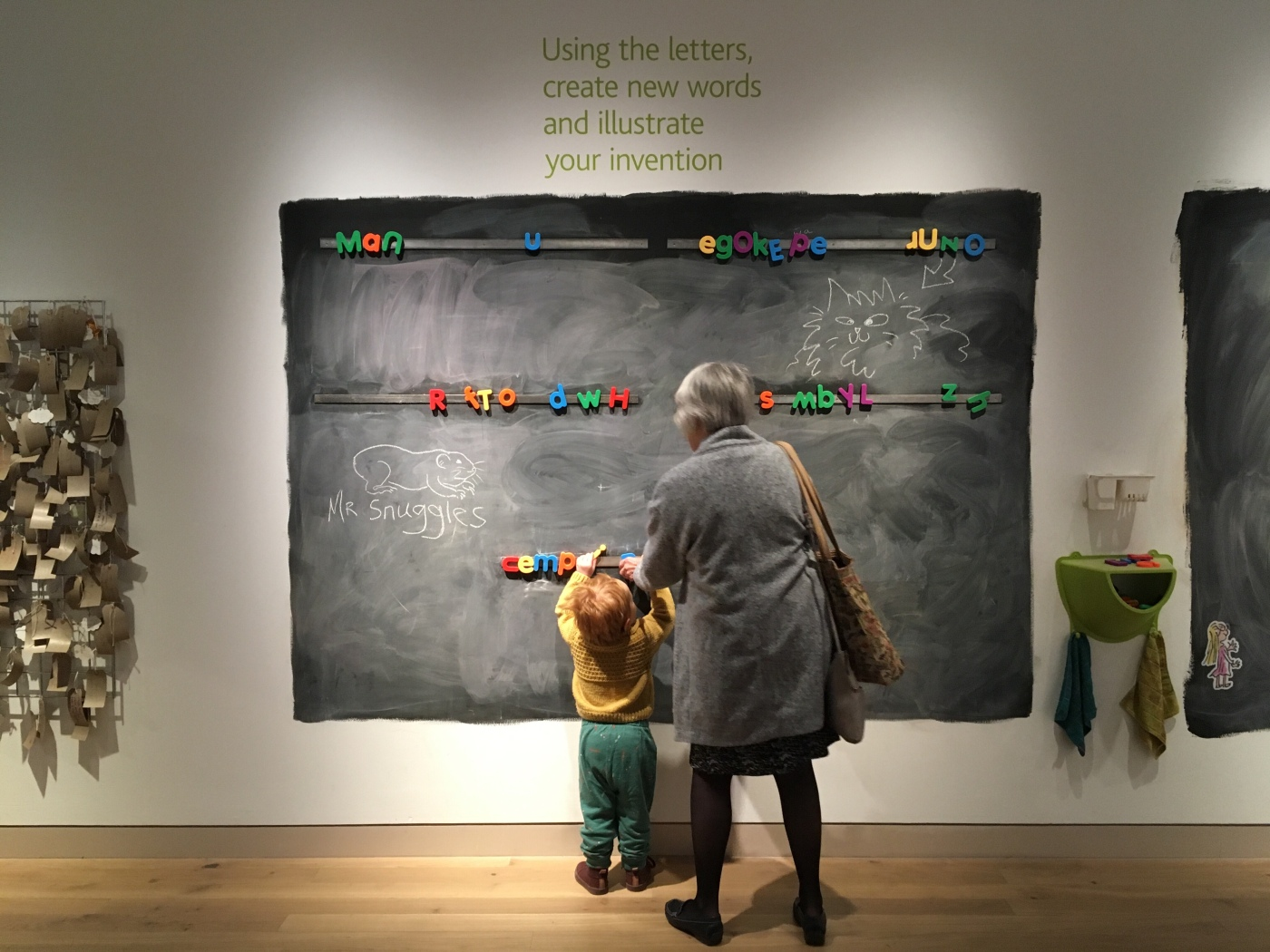 The BFG in Pictures at York Art Gallery